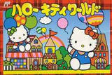Hello Kitty World (Famicom)