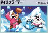 Ice Climber (Famicom)