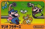Mario Bros. (Famicom)