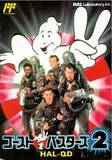 New Ghostbusters 2 (Famicom)