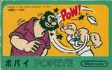 Popeye (Famicom)