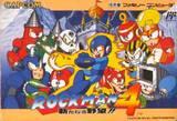 Rockman 4 (Famicom)