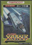 Super Xevious (Famicom)