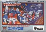 Transformers: Mystery of Convoy (Famicom)