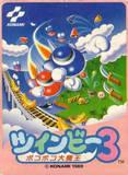 TwinBee 3: Poko Poko Daimaou (Famicom)