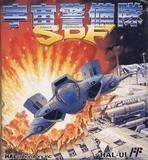Uchuu Keibitai SDF (Famicom)