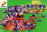 Wai Wai World (Famicom)
