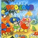 Yousei Monogatari RodLand (Famicom)
