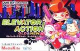 Elevator Action Old & New (Game Boy Advance)