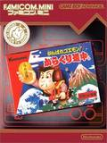Famicom Mini: Ganbare Goemon! Karakuri Douchuu (Game Boy Advance)
