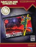 Famicom Mini: Star Soldier (Game Boy Advance)