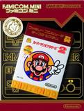 Famicom Mini: Super Mario Bros. 2 (Game Boy Advance)