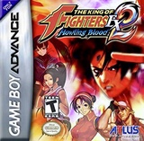 King of Fighters EX2: Howling Blood, The (Game Boy Advance)
