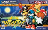 Klonoa Heroes -Densetsu no Star Metal (Game Boy Advance)