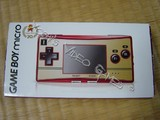 Nintendo Game Boy Micro -- Special 20th Anniversary Edition (Game Boy Advance)