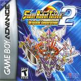 Super Robot Taisen: Original Generation 2 (Game Boy Advance)