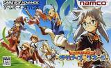 Tales of the World: Summoner's Lineage (Game Boy Advance)