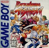 Battle Arena Toshinden (Game Boy)