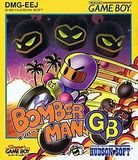 Bomberman GB -- Japanese Version (Game Boy)