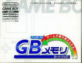 GB Memory Cartridge (Game Boy)