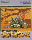Game Boy Wars (Game Boy)