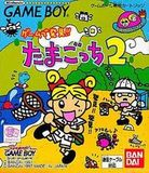 Game de Hakken!! Tamagotchi 2 (Game Boy)