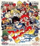 Nettou World Heroes 2 Jet (Game Boy)