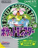 Pocket Monsters Midori (Game Boy)