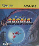Sagaia (Game Boy)