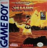 Samurai Shodown (Game Boy)