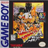 World Heroes 2 Jet (Game Boy)
