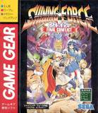 Shining Force Gaiden: Final Conflict (Game Gear)