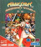 Shining Force Gaiden (Game Gear)
