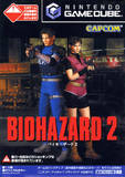 Biohazard 2 (GameCube)