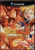 Dragon Ball Z: Budokai (GameCube)