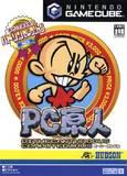 Hudson Selection Volume 3: PC Genjin (GameCube)
