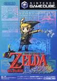 Zelda no Densetsu: Kaze no Takuto (GameCube)