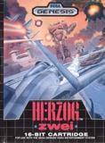 Herzog Zwei (Genesis)