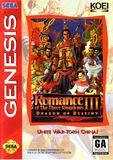 Romance of the Three Kingdoms III: Dragon of Destiny (Genesis)