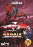 Sagaia (Genesis)