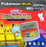 Pokemon Mini Shock Tetris (Handheld)