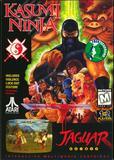 Kasumi Ninja (Jaguar)