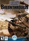 Medal of Honor: Allied Assault: Breakthrough (Macintosh)