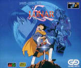 Lunar: Eternal Blue (MegaCD)