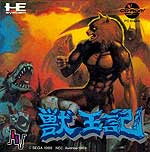 Altered Beast (NEC PC Engine CD)