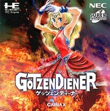 Gotzendiener (NEC PC Engine CD)