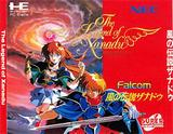 Legend of Xanadu, The (NEC PC Engine CD)