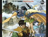 Record of Lodoss War (NEC PC Engine CD)