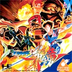 Strider (NEC PC Engine CD)