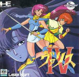 Valis IV (NEC PC Engine CD)
